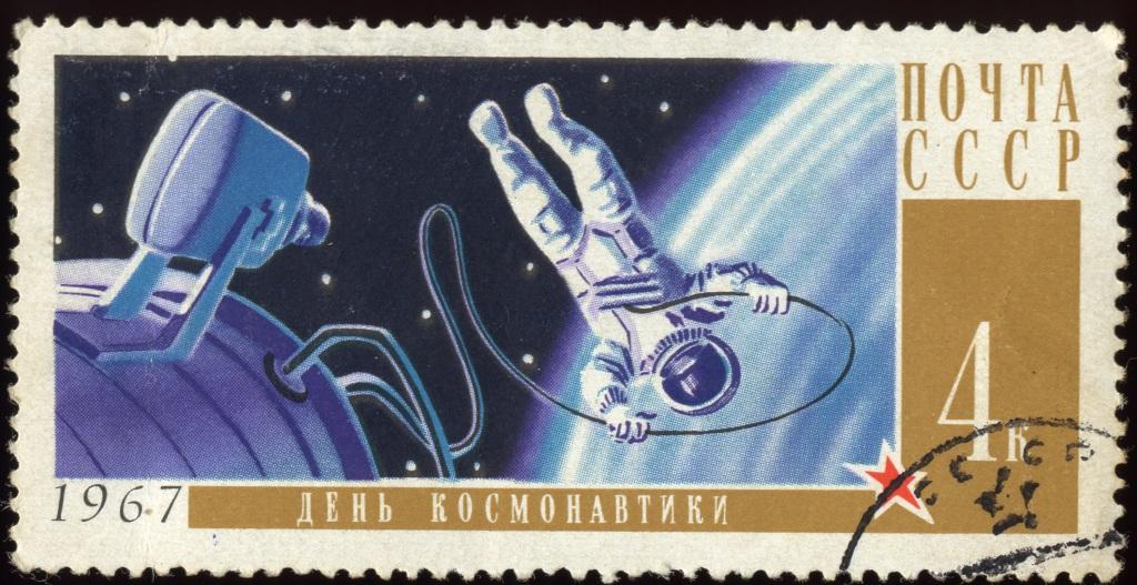 Cosmonautics_Day