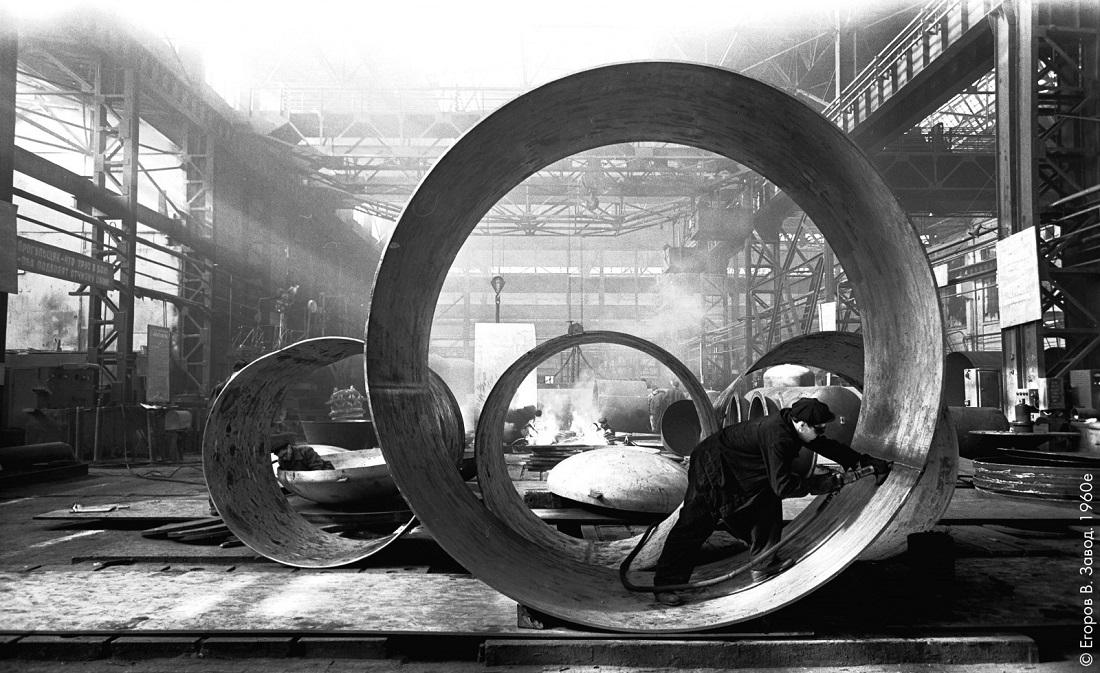 Factory 1960ies